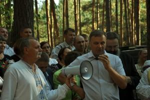 Юлій Білейцький, лісник Хутірського лісництва