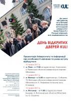 kul_plakat_2017_Dni otwarte KUL.pdf2