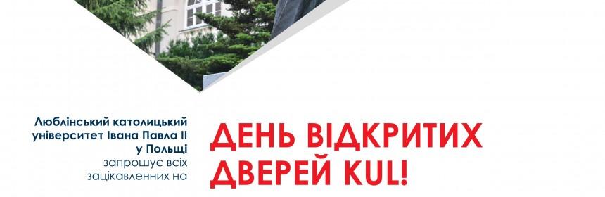 plakat KUL