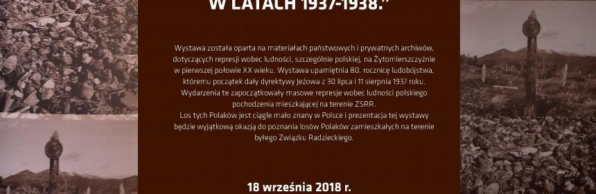 zap_KUL_wystawa_biblioteka