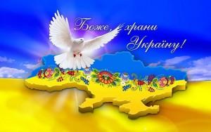 dzien niepodleglosci Ukrainy