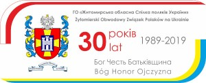 30_lat_logo
