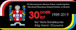 logo ZOZPU 30 lat