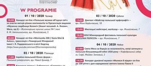 XIII DKP 2020 Zytomierz small