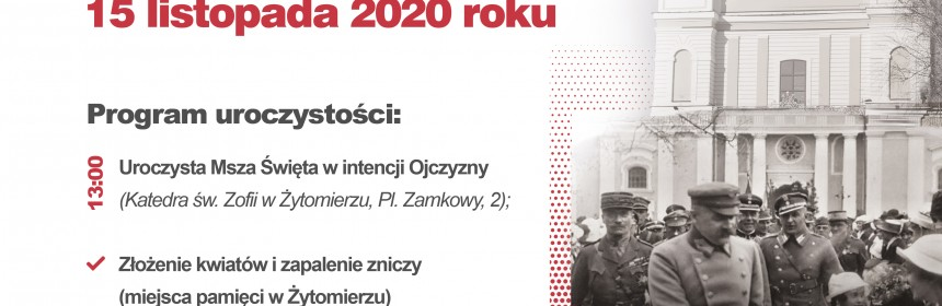 2020 DN Zytomierz