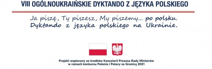 DYKTANDO-UKRAINSKIE-2021_VIII_SLIDER-scaled-1170x650