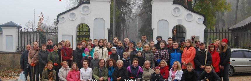 DSC_5390 ogloszenie polski cmntarz
